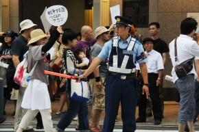 Peaceful Protesting in Kyoto